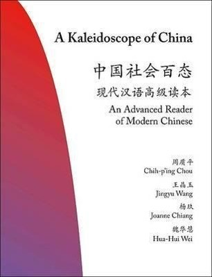 A Kaleidoscope of China: An Advanced Reader of Modern Chinese