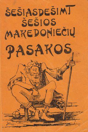 Šešiasdešimt šešios makedoniečių pasakos