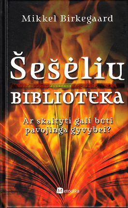 Šešėlių biblioteka