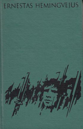 Kam skambina varpai (1972)
