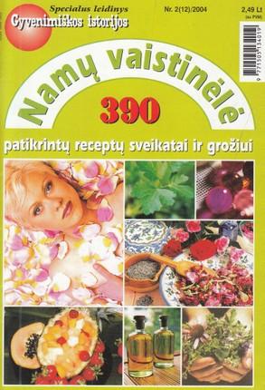 Namų vaistinėlė. 390 patikrintų receptų sveikatai ir grožiui