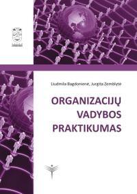 Organizacijų vadybos praktikumas