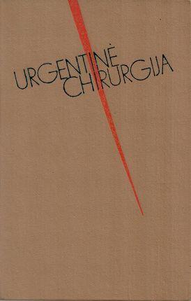 Urgentinė chirurgija