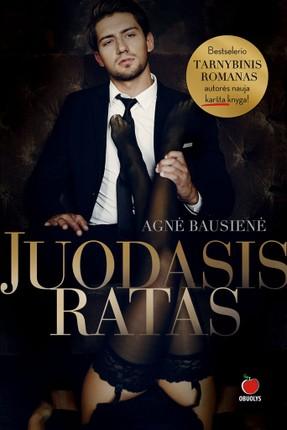 """JUODASIS RATAS: bestselerio """"Tarnybinis romanas"""" autorės nauja karšta knyga"""