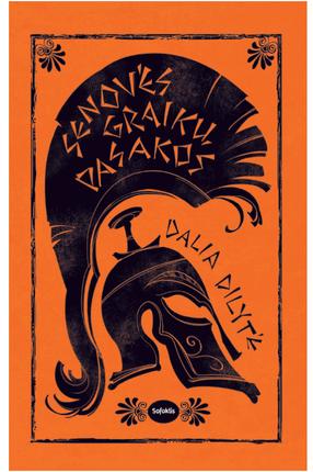 Senovės graikų pasakos