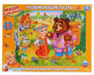 Развивающие пазлы в рамке – Маша и Медведь