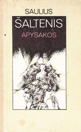 Apysakos (1986)