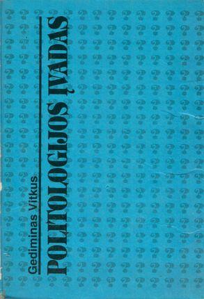 Politologijos įvadas (1992)