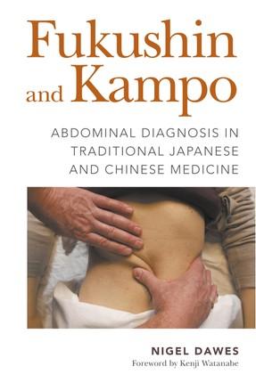 Fukushin and Kampo