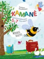 Kamanė: skaitymo pradžiamokslis 5-7 metų vaikams