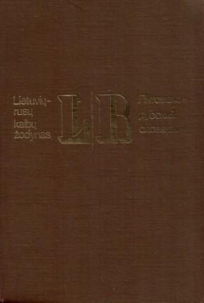 Lietuvių-rusų kalbų žodynas (1988)