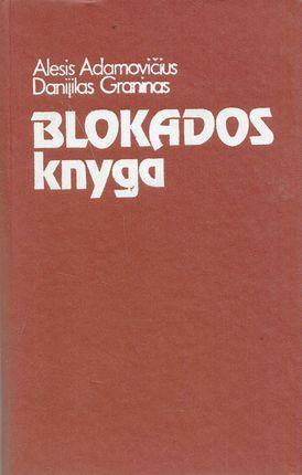 Blokados knyga (1989)