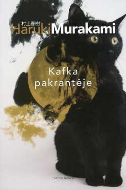 Kafka pakrantėje
