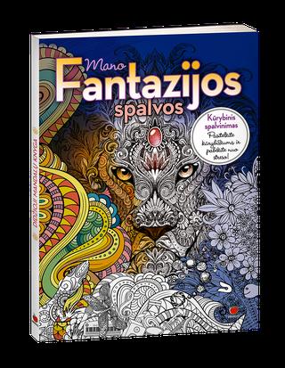 MANO FANTAZIJOS SPALVOS. Daugiau nei 100 nuostabių būdų pasireikšti Jūsų fantazijai - pasitelkite kūrybiškumą ir pabėkite nuo streso!