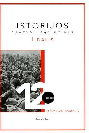 Istorijos pratybų sąsiuvinis 12 klasei. I dalis (2014)