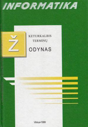 Keturkalbis terminų žodynas. Informatika