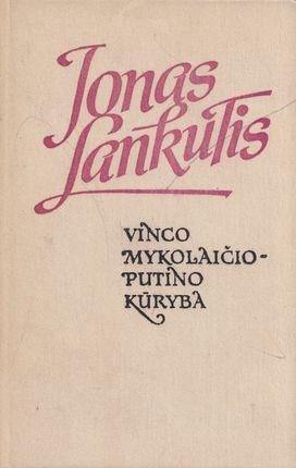 Vinco Mykolaičio-Putino kūryba (1986)