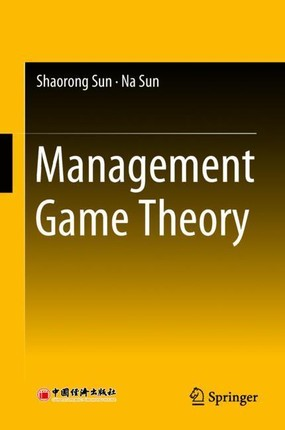 Management Game Theory