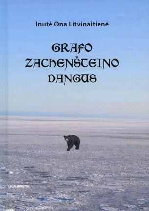 Grafo Zachenšteino dangus