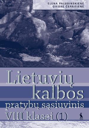 1-asis lietuvių kalbos pratybų sąsiuvinis VIII klasei