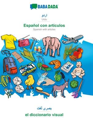 BABADADA, Urdu (in arabic script) - Español con articulos, visual dictionary (in arabic script) - el diccionario visual