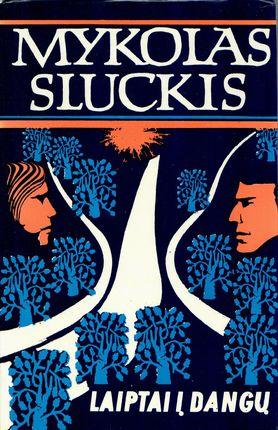 Laiptai į dangų (1978)