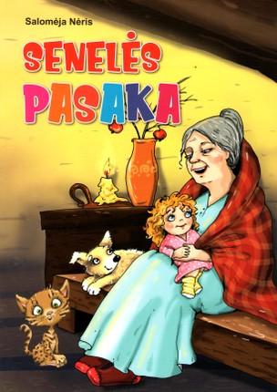 Senelės pasaka (2019)