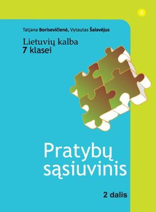Lietuvių kalba 7 klasei. 2 dalis (mokiniams, besimokantiems pagal pritaikytas programas)