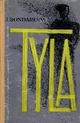 Tyla (1964)