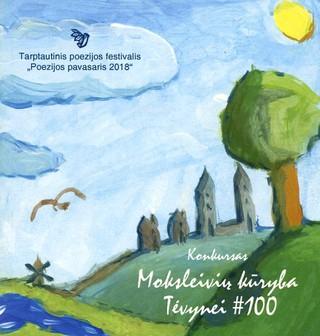 Moksleivių kūryba Tėvynei #100