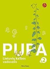 "Pupa. Lietuvių kalba. 3-oji knyga II klasei (serija ""Šok"")"