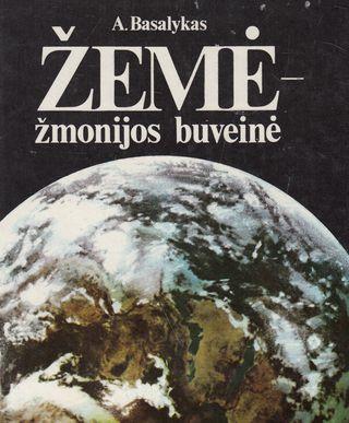 Žemė – žmonijos buveinė (1985)