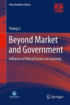 Beyond Market and Government