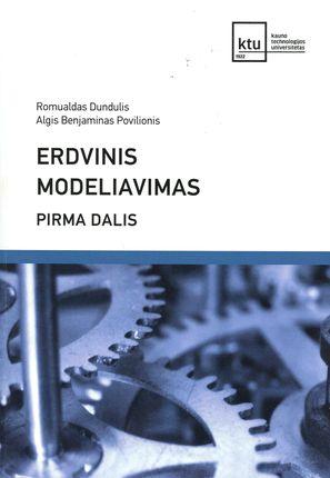 Erdvinis modeliavimas, pirma dalis