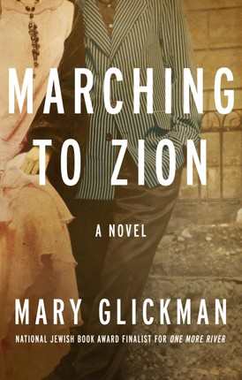 Marching to Zion