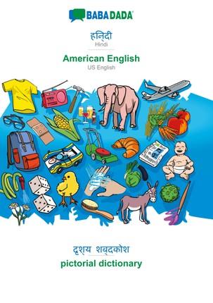 BABADADA, Hindi (in devanagari script) - American English, visual dictionary (in devanagari script) - pictorial dictionary