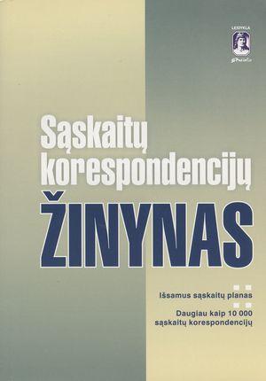 Sąskaitų korespondencijų žinynas 2018