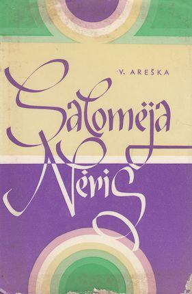 Salomėja Nėris (1974)