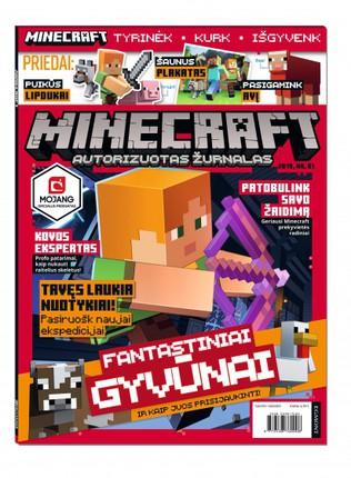 Minecraft. Žurnalas