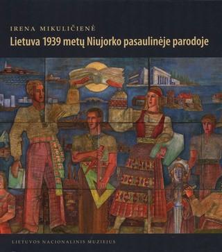 Lietuva 1939 metų Niujorko pasaulinėje parodoje
