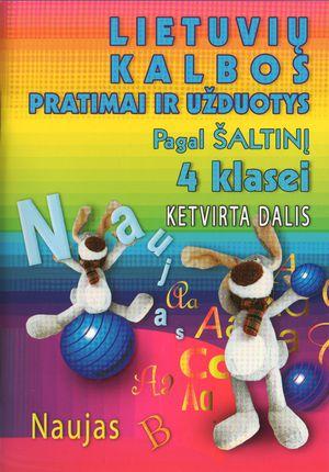 Lietuvių kalbos pratimai ir užduotys. Pagal Šaltinį 4 kl. 4d.