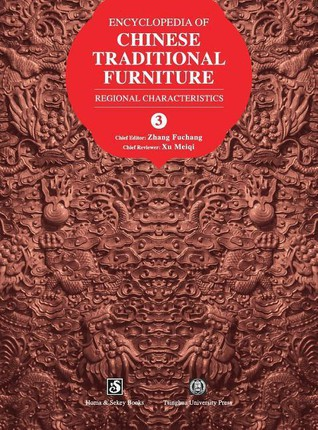 Encyclopedia of Chinese Traditional Furniture, Vol. 3