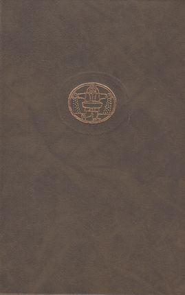 Quo Vadis (Pasaulinės literatūros biblioteka 64)