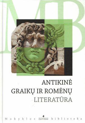 Antikinė graikų ir romėnų literatūra