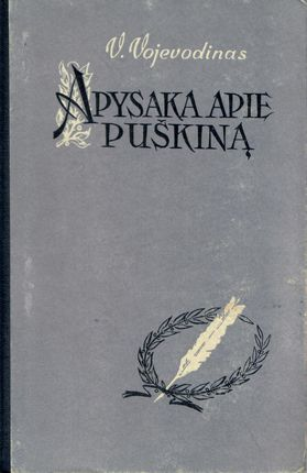 Apysaka apie Puškiną