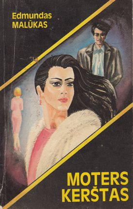 Moters kerštas (1994)