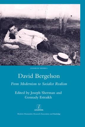 David Bergelson