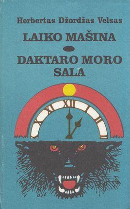 Laiko mašina. Daktaro Moro sala (1994)