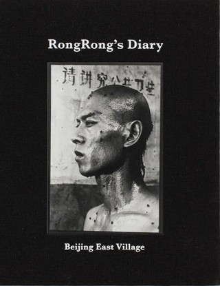 RongRong's Diary
