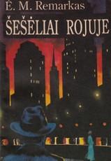 Šešėliai rojuje (1993 m.)